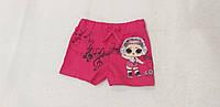 Трикотажные розовые шорты для девочки