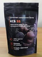 Концентрат сывороточного белка КСБ 55 оптом