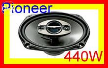 Колонки Pioneer 6983 4-полосные 440Вт динамики + сетки! Быстрая достав