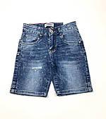 Джинсовые шорты для мальчика S&D (р.4,8,12 лет)