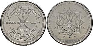 Oman Оман - 50 Baisa  2016 UNC