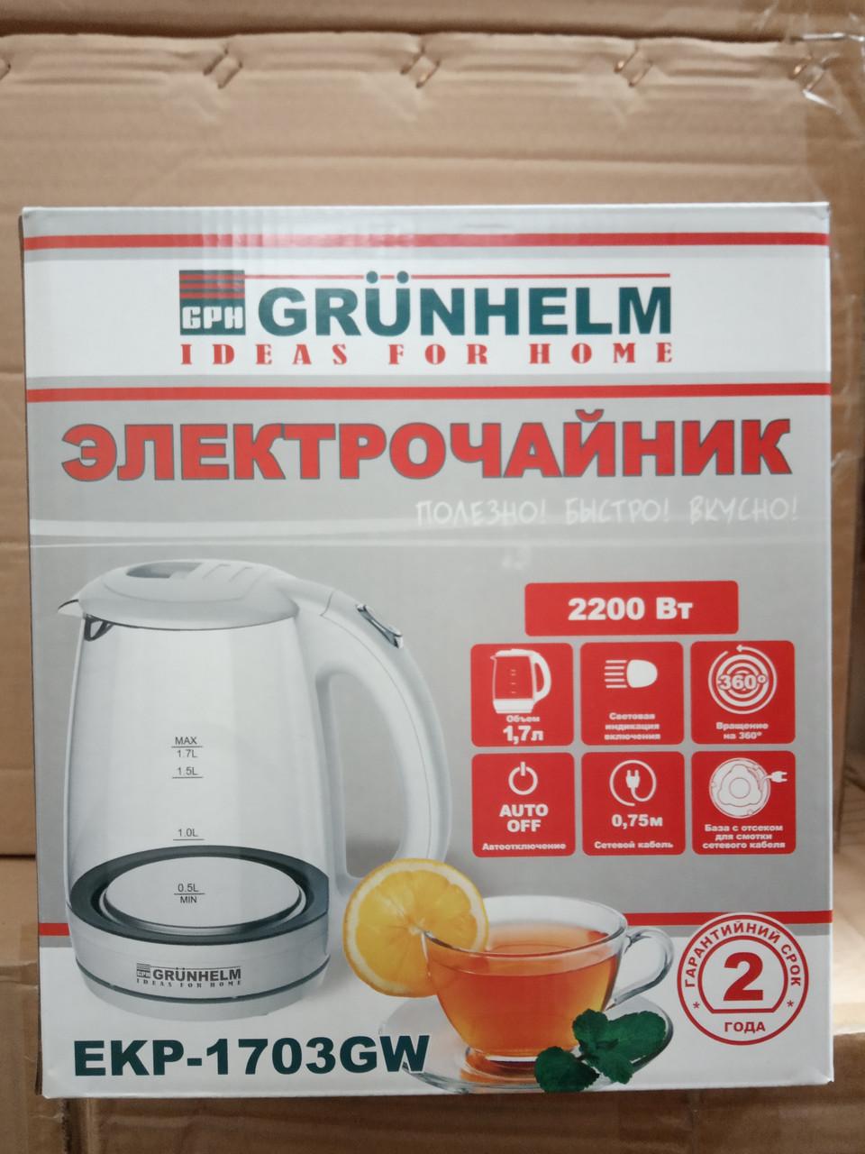 Электрический Чайник EKP 1073 GW