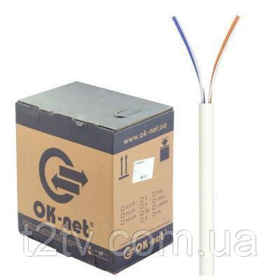 Мережний Кабель OK-Net UTP 305м 2 пари (КПВ-ВП (100) 2х2х0,50 / 305)