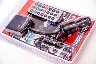 Автомобильный FM модулятор трансмиттер 856, фото 3