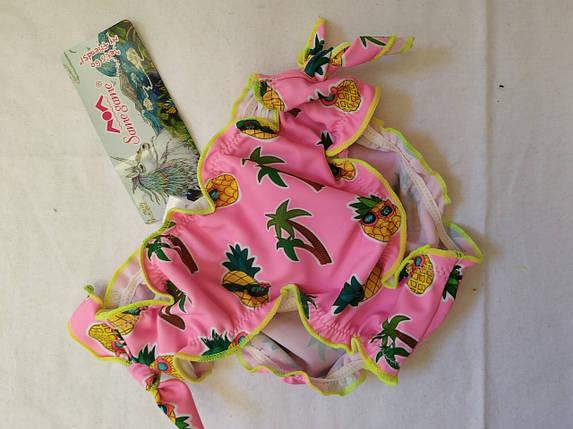 Плавки SAME GAME для девочек Пальмочка розовый 525(есть 26 28 30 размеры), фото 2