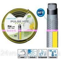 Шланг поливочный PULSE HTT 3/4 (50 м)