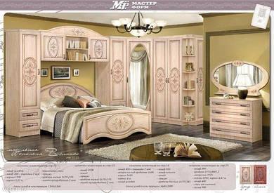 Спальня ВАСИЛИССА (Майстер Форм)