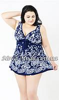 Большой 60 размер. Модный синий купальник (платье) танкини, трусы слипы, мягкая чашка, без косточек