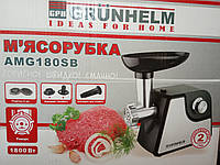 Мясорубку Grunhelm AMG 180 SB