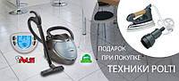 Паропылесос Polti Lecoaspira Intelligent 2.0