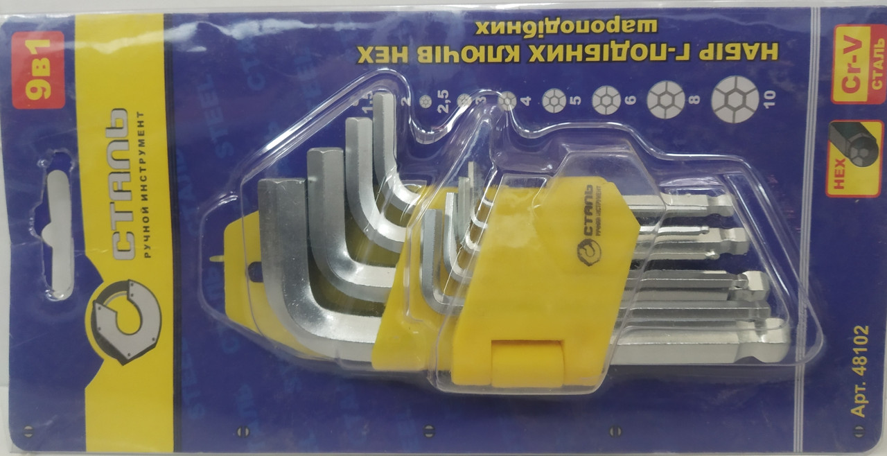 Набор шестигранников HEX шарообразные 9 ед. 1,5-10 мм. Сталь (арт. 48102)