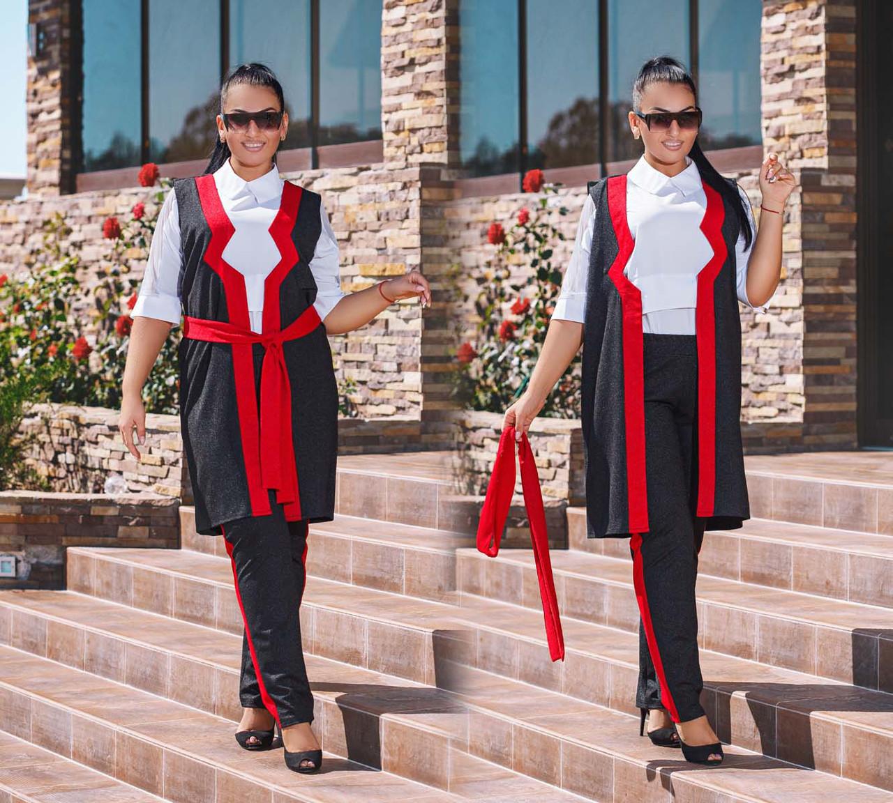 """Стильний жіночий брючний костюм з жилетом-кардіганом у великих розмірах """"Дубаї Лампаси Кант"""" (DG-ат0123)"""