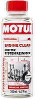 Промывка двигателя Motul ENGINE CLEAN MOTO (200ML)