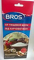 Высокоэффективное средство от пищевой моли клеевая ловушка Max Брос, 2 шт BROS (Польша)