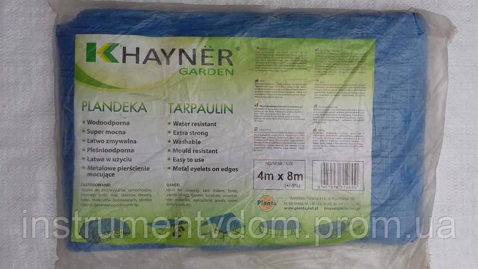 Тент KHAYNER Garden (4х8 м,60 г/м²)