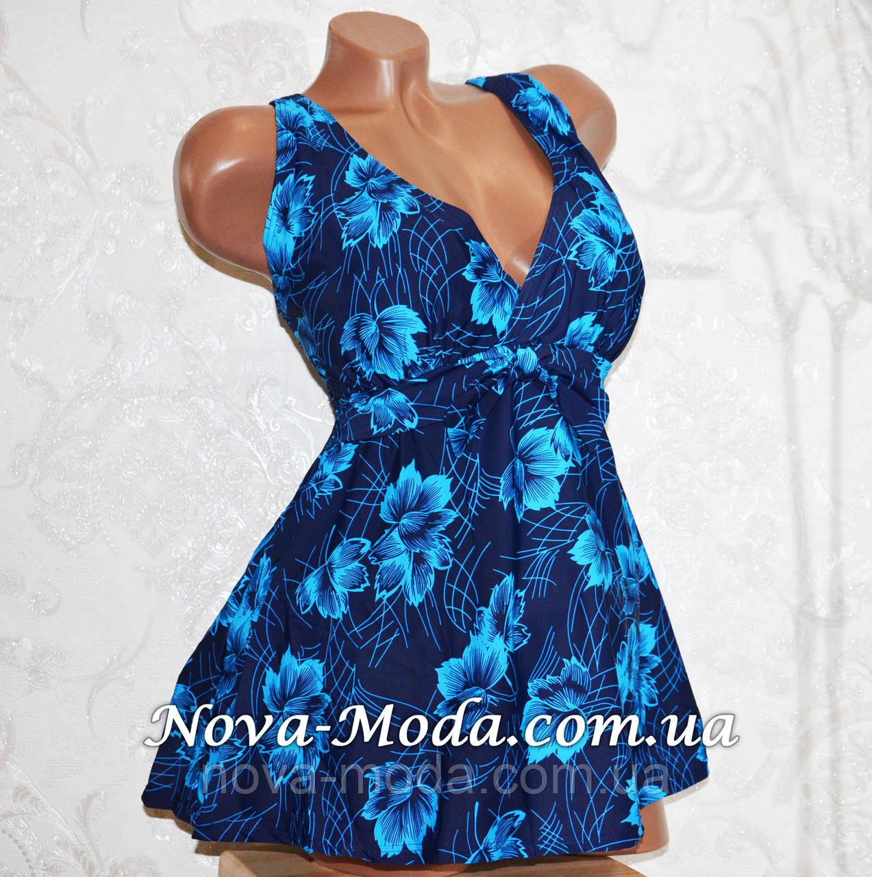 aa9cdb38b53f6 Большие размеры 56, 58, 60, 62,64 Модный синий купальник (платье ...