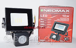 Прожектор LED NEOMAX 10W 220V IP65 6000K с сенсором SLIM
