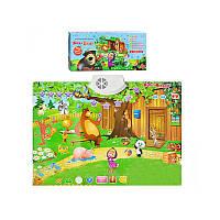 Детский интерактивный обучающий плакат 7051 R Маша и Медведь YNA /5-5