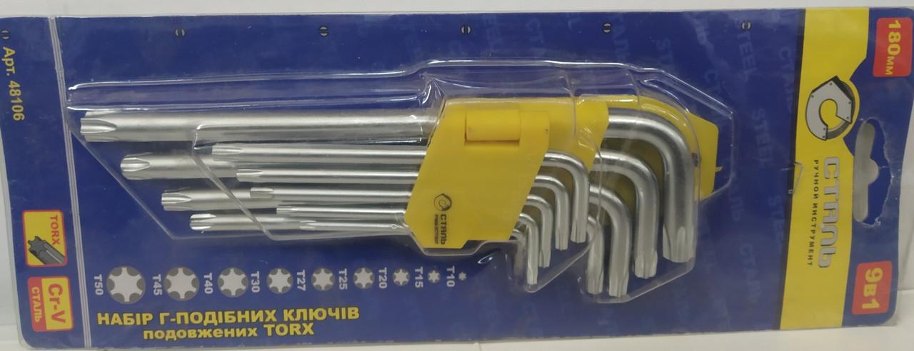 Набор шестигранников TORX Т10 - Т50, с отверстием, удлиненные, 9 ед. Сталь (арт. 48106)