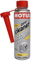 Промывка очиститель фильтра твердых частиц дизеля (DPF) Motul DPF CLEANER DIESEL (250ML)