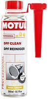 Присадка к дизельному топливу промывка фильтра DPF Motul DPF CLEAN (300ML)