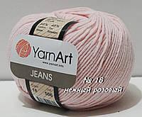 Пряжа для вязания хлопок/акрил JEANSот YarnArt № 18 - нежный розовый