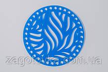 Ажурна заготівля №2 18см акрил блакитний