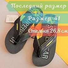 Вьетнамки для мальчиков обувь на пляж тм Super Gear р.41