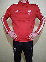Спортивный костюм Ливерпуль (тренировочный)
