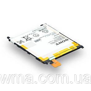 Аккумулятор Sony Xperia Z Ultra XL39 / LIS1520ERPC Классы акб AAAA