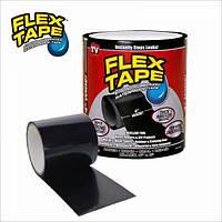 Клейкая скотч лента FLEX TAPE 10CM