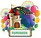 Интернет магазин ТЕРЕМОК