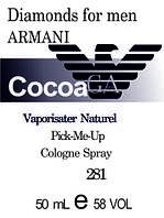 Духи 50 мл версия аромата (281) Emporio Armani Diamonds for Men Armani
