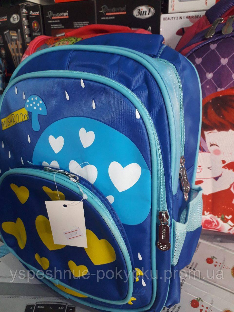 Детский рюкзак синий сердечки