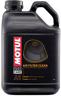 Средство для очистки всех типов воздушных поролоновых фильтров. Motul A1 AIR FILTER CLEAN (5L)