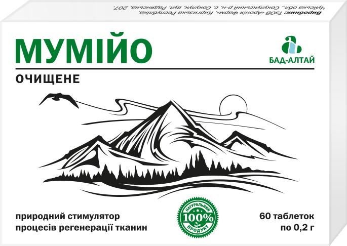 Мумие очищенное АРОНИЯ ФАРМ,0,2г таб № 60