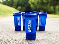 Шейкер двухкомпонентный Scitec Nutrition 500 мл синий
