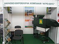 Сепаратор зерна ИСМ-5