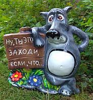 """Садовая фигурка Волк из мультика """"Жил-был пёс"""" 43 см"""