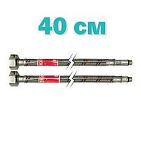 Комплект шлангов KOER подвод воды к смесителю (10x1/2 - 40 см)