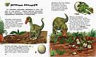 Енциклопедія дошкільника. Динозаври та інші доісторичні тварини, фото 7
