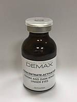 Demax Ампулированный концентрат от отеков и темных кругов под глазами 20 мл