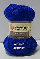 Нитки пряжа для вязания Etamine Этамин от YarnArt Ярнарт № 429 - василек