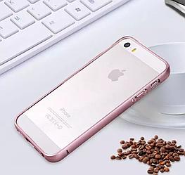 Бампер накладка для Iphone 6/6S металл ультратонкий защитный розовый