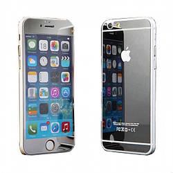 Защитное стекло для Iphone 6/6S зеркальное противоударное, silver
