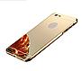 Чехол для Iphone 6/6S/6 plus, 6S с металлическим бампером золотой, фото 3