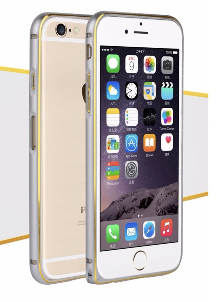 Бампер накладка для Iphone  6, 6S металл ультратонкий защитный серебристый