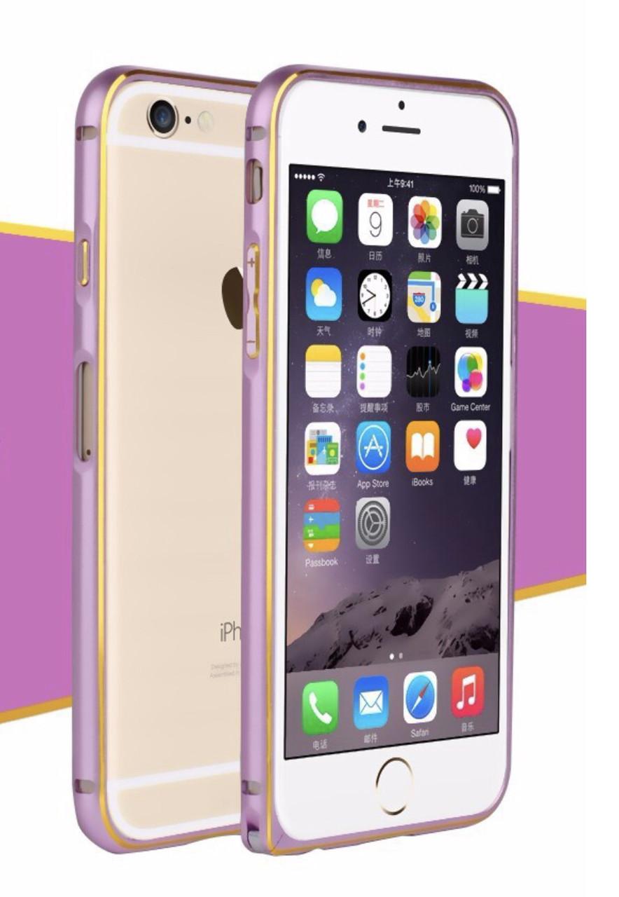 Бампер  ультратонкий защитный для Iphone  6/6S металлический pink