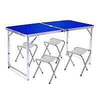 Раскладной стол для пикника и 4 стула 8812BGR