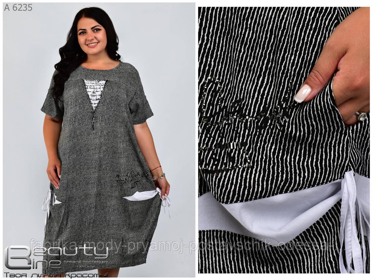 Платье женское 50-54 размера №6235